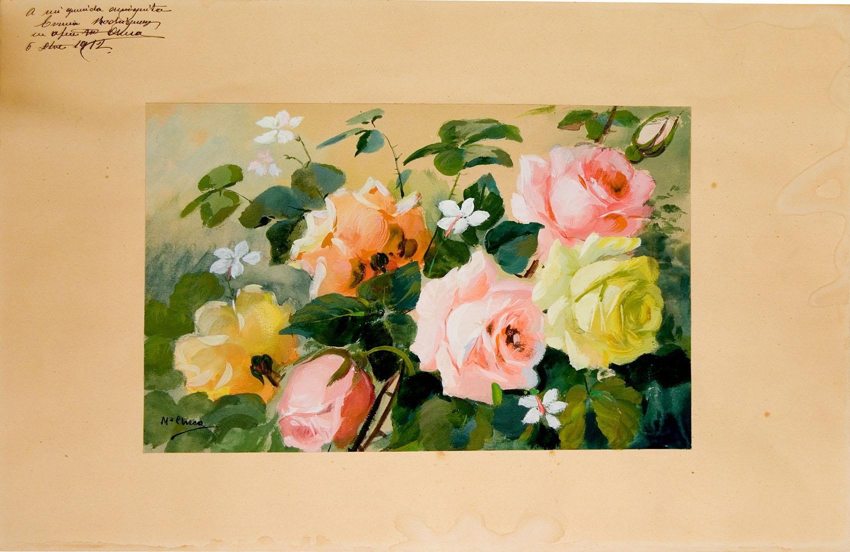 Flores | Martínez Checa, Fernando