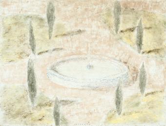 Font dels xiprers | Corbella Llobet, Domènec