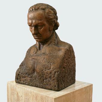 Bust de Goya | Julio Antonio (Rodríguez Hernández, Julio Antonio)