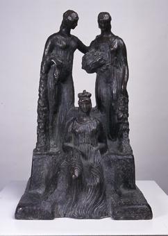 Maqueta Monument a Les Amèriques | Julio Antonio (Rodríguez Hernández, Julio Antonio)