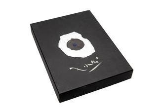 Caixa d'ulls | Rosselló ( Roselló Virgili, Josep M)