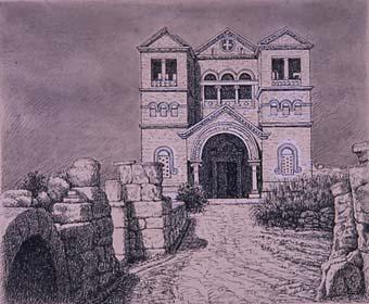 Basílica | Sancho Piqué, Josep