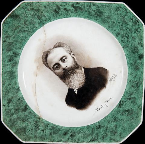 Retrat de Pidal y Mon | Nogué Rovira, José