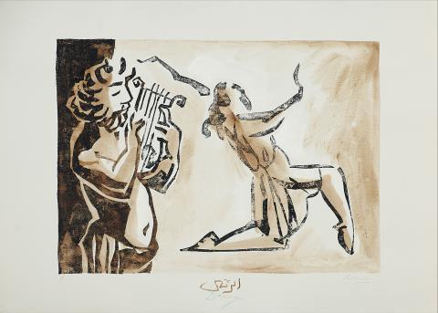 Dansa | Rosselló ( Roselló Virgili, Josep M)