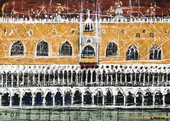 Palazzo Ducale   Pedrola Font, Antoni