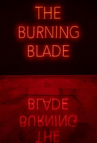 The Bourning blade | Pey, Marcel