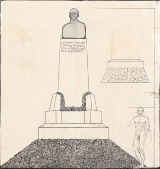 Projecte de Monument a Saavedra | Julio Antonio (Rodríguez Hernández, Julio Antonio)