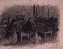 Església | Sancho Piqué, Josep