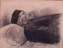 Figura jacent | Sancho Piqué, Josep