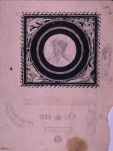 Recordatori | Sancho Piqué, Josep