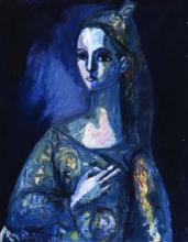Figura de dona | Sarrà Rabascall, Jordi